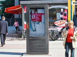 The outdoor advertising LCD monitor