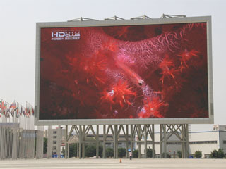 Largest in the world LED screen in China