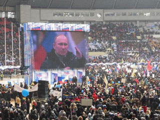 LED screen at the rally supporting Vladimir Putin