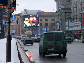 12x9 m lamp screen in Moscow, 2001