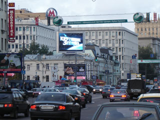 Outdoor LED screen 8х6 m, 22 mm pitch in Moscow, 2006