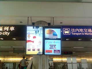Advertising LCD panels in China metro