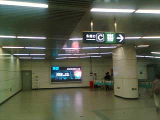 Advertising LCD panel in Beijing metro