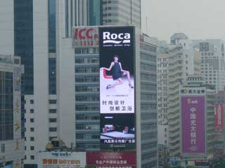 LED screen in China
