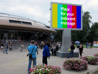 Outdoor advertising LED screen is waiting...