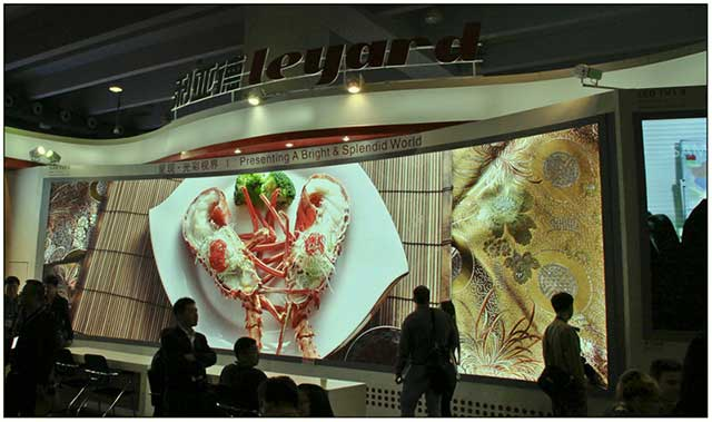 Curved LED screen by Leyard with pitch of 2.5-2.6 mm