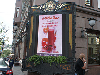 Outdoor digital do exterior em Kiev