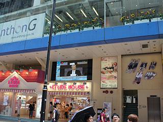 Большой дисплей за стеклом на фасаде здания в Гонконге