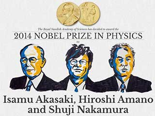 2014 Nobel Prize in Physics