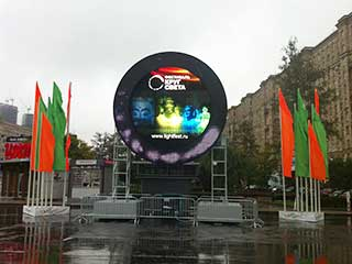 Round LED screen at the Moscow Film Festival in 2013
