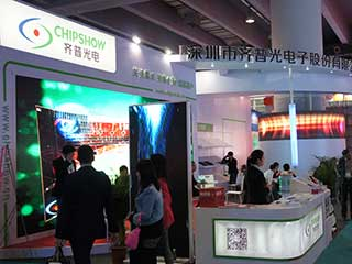Chipshow at LED China 2014