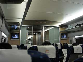 Advertising displays in high-speed trains in China