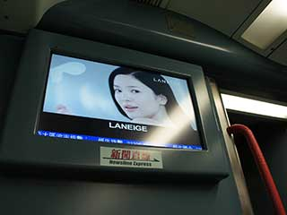 Digital advertising in railway carriages in Hong Kong