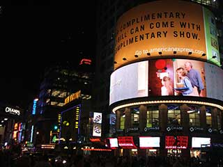 DOOH – digital outdoor advertising