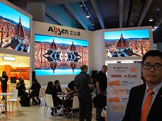 Absen LED screens: one of the large Shenzhen companies