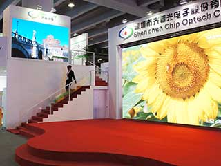 Chipshow is a well-known manufacturer of LED screens for shows