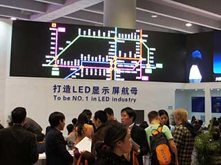 Liantronics, an old-timer in the LED screen market