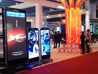 Outdoor LED digital signage with 5 mm pitch
