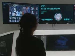 Facial Recognition Center