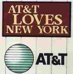 Большой электронный экран в Нью-Йорке на здании AT&T